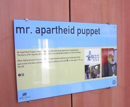 Nelson Mandela Gateway Signage